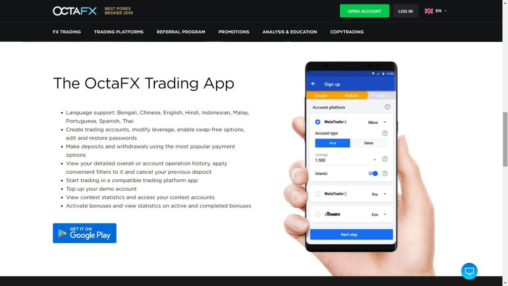 octafx mobile trading app webpage